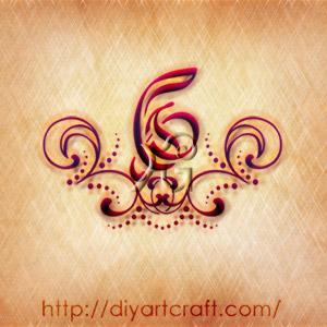 Numero 6 stilizzato a colori tattoo
