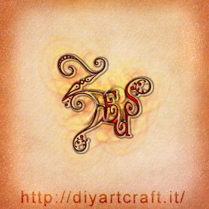 Zeus nome maschile stilizzato astratto