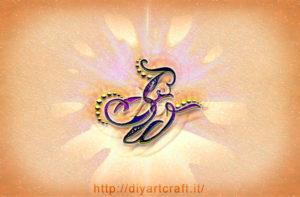 Monogramma lettere corsive GW idea tattoo a colori